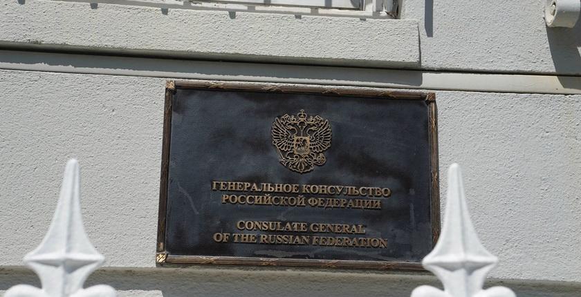 в генконсульстве России в США может готовятся провокации ФБР