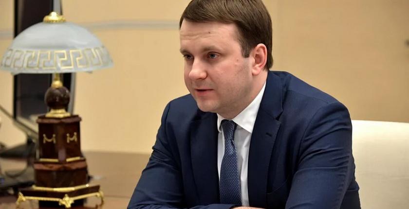 Глава Минэкономразвития РФ об текущей ситуации в экономике России