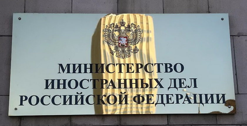 Москва может сократить количество сотрудников или объектов дипломатического представительства США в России
